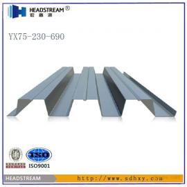 【组合楼承板】组合楼承板价格 组合楼承板厂家 组合楼承板规格参