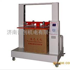 全自动shu显shiwa楞纸箱抗压试验机
