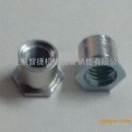 通孔压铆螺柱SO-M4-5 不锈钢压铆螺柱SOS-M3-8