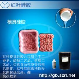 半透明手工香皂模具硅�z,模具硅橡�z,矽利康,液�w硅�z