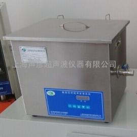 科研用超声波清洗机SCQ-6201E双频可调超声波清洗器
