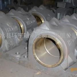 HX060 HX070 HX080轴承座 铸钢 瓦盒