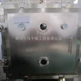 FZG-10盘方形真空干燥机