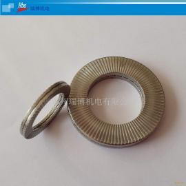 供应DIN25201 双叠自锁垫圈 安全垫圈 防滑垫圈