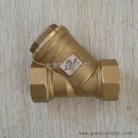 黄铜丝口Y型过滤器