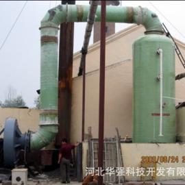 高效�硫除�m器|水浴�硫除�m器
