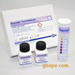 纺织面料甲醛含量检测试纸0-200mg/l 德国进口MN甲醛测试条