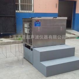 超声波清洗机三件套 带机器底座工作梯套装超声波清洗