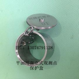 沉降保护盒 观测点保护盒 圆柱形沉降保护盖 测量点保护盖