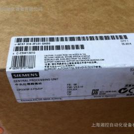 西门子S7-1500PLC总代理(新)