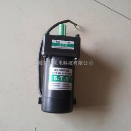 5IK120RGU-CF/5GU180K减速电机