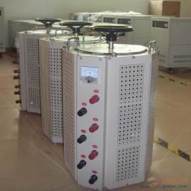 单相三相电压调压器感应调压器