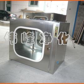 正品304bu锈钢传递窗 电子连锁传递窗外700*700*700