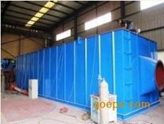 PPC32-5气箱脉冲布袋除尘器