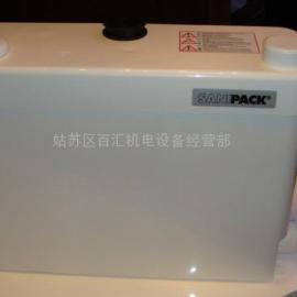 *销售地下shi马tong污水提升泵