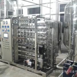 制药用注射用水系统 血液透析纯化水设备