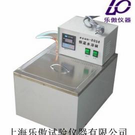 10升低温恒温水浴箱(-30~100℃)