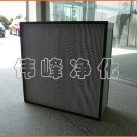 铝合金框空气过滤器 726*484*220 纸隔板过滤器