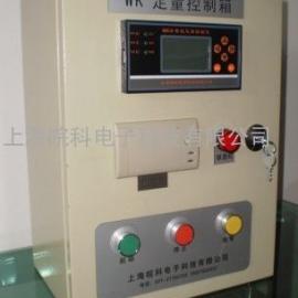 供应定量控制器