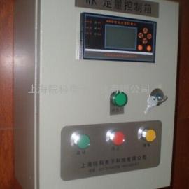 车间用水自动定量控制装置