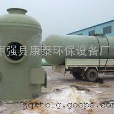 活性炭吸附设备,活性炭吸附塔,活性炭吸附罐