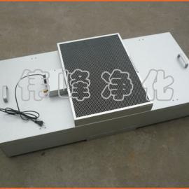 FFU 1220*610*360风机过滤单元 新合金低噪音