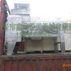 鑫华qing工牌JXP香蕉剥皮ji上等304bu锈钢材质精xindazao