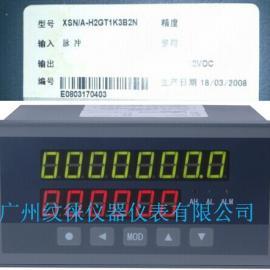 XSN/A-H2GT1K3B2N
