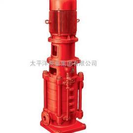 立式多级消防泵XBD10/20-G-100L