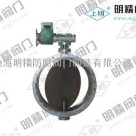 TD941W大口径调节型电动通风蝶阀*大做到4000mm口径