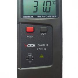 胜利VICTOR温度表DM6801A
