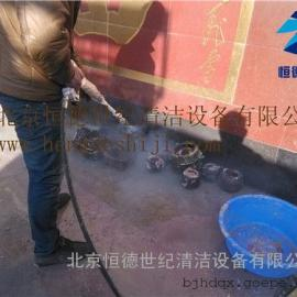 唐县高压水清砂机 唐县铸造厂清砂机 高压水清洗机
