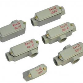 仪表穿线管专用防爆弯通穿线盒