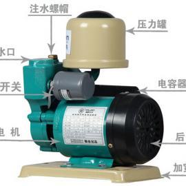 【PHJ-370冷热水自吸增压泵】