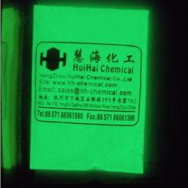 黄绿光发光粉,高亮长效夜光粉,注塑用发光粉