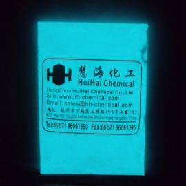 蓝绿光发光粉,高亮长效防水夜光粉,注塑、发光塑料制品夜光粉
