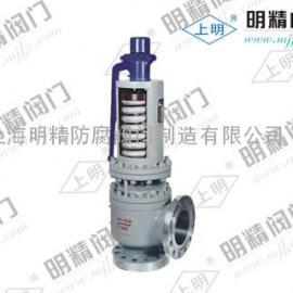 SFA48Y高温高压安全阀