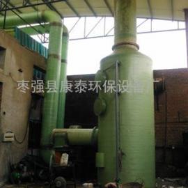 二级喷淋塔,废气净化塔,洗涤塔