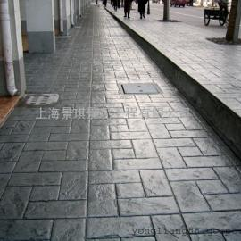 南阳仿木纹路面 镇平混凝土压花地坪 西峡彩色水泥压模地坪