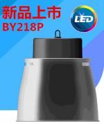 飞利浦LED明尚工矿灯具BY218P/200W/100W