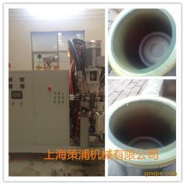 聚氨酯PU内衬浇注机、PU内衬机器设备、聚氨酯内衬设备生产