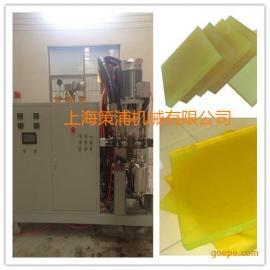 生产聚氨酯板材的机器、PU聚氨酯弹性板机械、弹性板设备