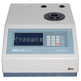 易测WRS-2A微机熔点仪