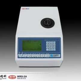 精科WRS-2A微机熔点仪