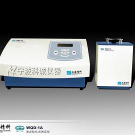 精科WQD-1A滴点软化点测定仪