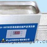 台式高频数控超声波清洗器KH-160TDB(4L)