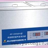 台式恒温数控超声波清洗器KH-300GDV(13L)