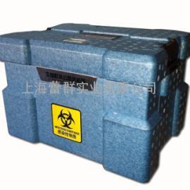 生物安全运输箱 gong路型生物安全运输箱