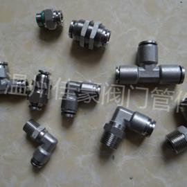 供应304不锈钢气动快插三通终端接头 插入式三通气管接头