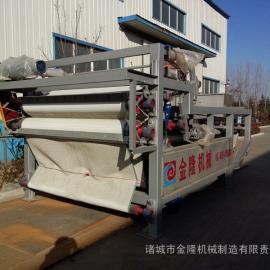 污泥处理设备-压滤机